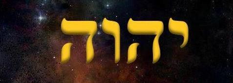 ihvh-nome-deus